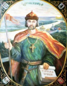 Ярослав
