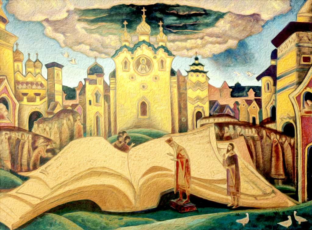 Светская письменность и народная поэзия на Руси